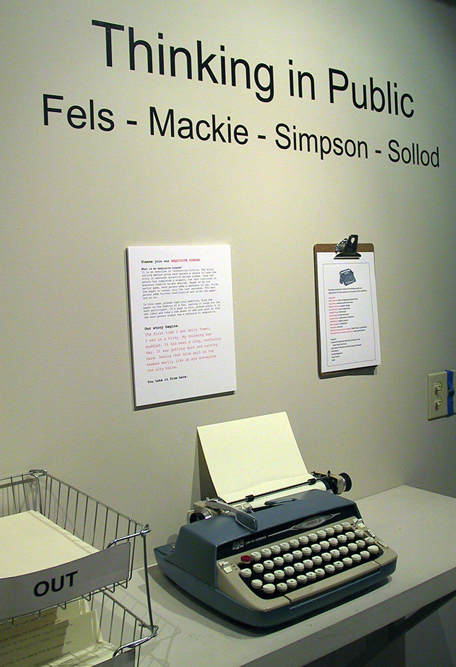 Entry image of exhibition